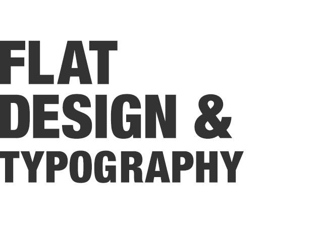 扁平化設計與字型學 , justfont blog