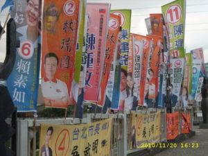 2010選舉場景