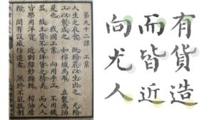 上海新華學社教科書