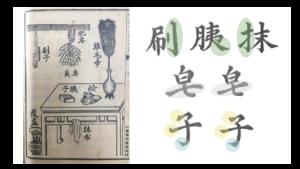 商務印書館早期教科書