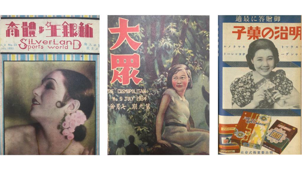 女性與海報設計