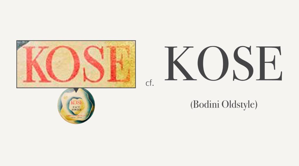 KOSE與bodini字型