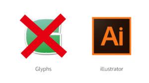 造字軟體選擇