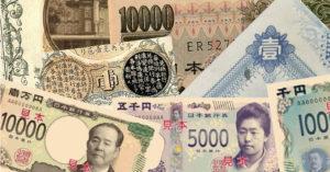 日鈔 cover-new