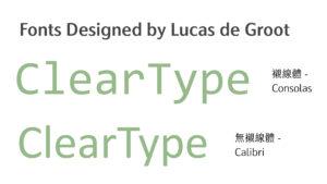 Lucas設計字型
