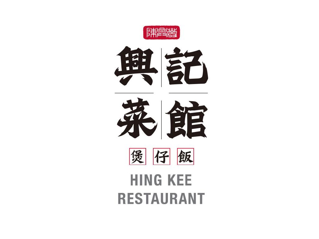 字体设计中搭配的三个建议:中文怎么搭英文? 10